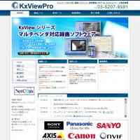 KxViewPro
